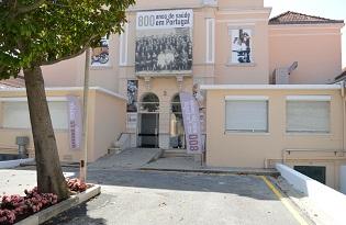 imagem do post do Museu da Saúde integra Rede Portuguesa de Museus